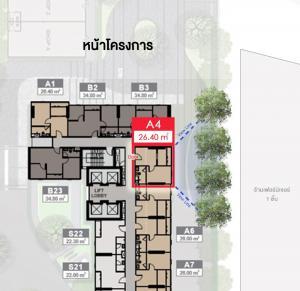 ขายดาวน์คอนโดแจ้งวัฒนะ เมืองทอง : ขายถูกมาก!!! ชั้น 3 อยู่สบาย ขายต่อก็เวิค Nue Ngamwongwan