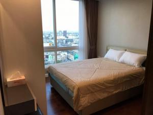 เช่าคอนโดสำโรง สมุทรปราการ : ให้เช่าคอนโด The Metropolis Samrong ติดรถไฟฟ้าสถานีสำโรง 0 เมตร ทิศเหนือ (วิวโล่งไม่โดนบล็อก/วิวเมือง )  • ค่าเช่า: 10,000 บาท/เดือน