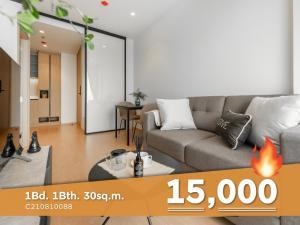 For RentCondoLadprao, Central Ladprao : 🔥🔥Hot Price !! 1 Bed Modern Style High Fl. Pet friendly Condo MRT Lat Phrao 330 m. at Condo Maru Ladprao 15 / Condo For Rent