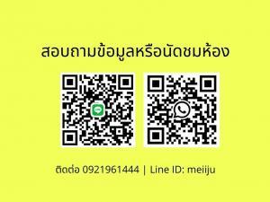 ขายคอนโดอ่อนนุช อุดมสุข : ขาย/เช่า คอนโด Aspire Sukhumvit Onnut ห้องมุม ติดต่อ 092-1961444