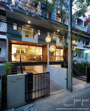 For SaleTownhouseLadprao 48, Chokchai 4, Ladprao 71 : Pet-friendly Minimal Style Townhomein Ladprow For Sale @ ขาย 7 ล้านบาท