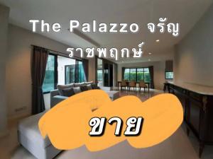 ขายบ้านปิ่นเกล้า จรัญสนิทวงศ์ : ขาย โครงการ The Palazzo จรัญ-ราชพฤกษ์ 4 ห้องนอน
