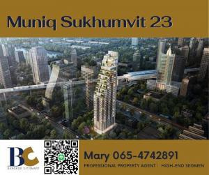 Sale DownCondoSukhumvit, Asoke, Thonglor : Hot! | MUNIQ sukhumvit 23 {1 bed} 8.1x mb Call Mary 065-4742891
