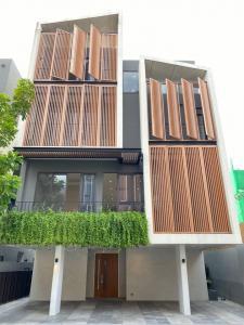 ขายบ้านอ่อนนุช อุดมสุข : ขายบ้านเดี่ยว ในซอยเอกมัย 12