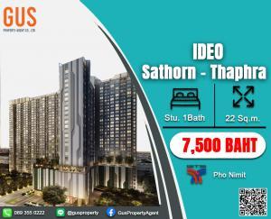 เช่าคอนโดท่าพระ ตลาดพลู : ราคาสุดนับถือเจ้าของห้อง ....... ideo sathorn-thapra