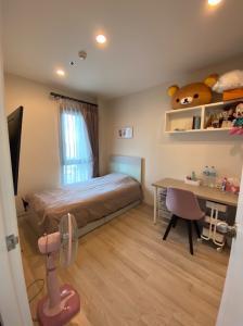 ขายคอนโดรัชดา ห้วยขวาง : ขาย - 2 ห้องนอน 2 ห้องน้ำ 53 ตร.ม @Centric Huai Kwanng ห้องใหม่ไม่เคยปล่อยเช่า สวยครบสภาพเลิศ สนใจชมห้องจริงติดต่อ 0909632686 ปุ๊กกี้ Line. thebkk.pk