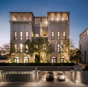 ขายบ้านอารีย์ อนุสาวรีย์ : Malton Private Residences Ari บ้านหรูใจกลางอารีย์