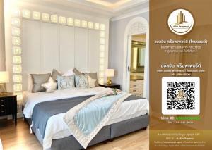 For RentCondoSukhumvit, Asoke, Thonglor : Luxury Condominium✨For Rent Park Origin Phrom Phong (Park 24) Condominium