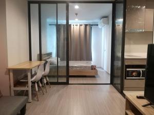 """เช่าคอนโดลาดพร้าว เซ็นทรัลลาดพร้าว : ห้องใหญ่ที่ถูกที่สุด🔥 ให้เช่า """" Life ladprao """"ห้องใหม่มากๆ เฟอร์ทุกอย่างครบ🔥 พร้อมเข้าอยู่ ติดต่อ I Contect -> line id: @arunestate"""