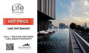 ขายคอนโดวิทยุ ชิดลม หลังสวน : Life One Wireless | Flagship Condominium ที่คุ้มค่าที่สุดในทำเลเพลินจิต ชิดลม