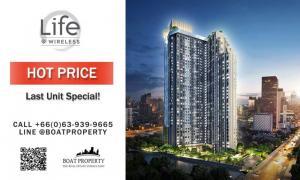 ขายคอนโดวิทยุ ชิดลม หลังสวน : Life One Wireless | Flagship Condominium