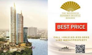 ขายคอนโดวงเวียนใหญ่ เจริญนคร : ✨The Residences Mandarin Oriental Bangkok✨  3 bed 4 bath high floor