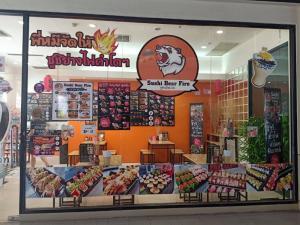 เซ้งพื้นที่ขายของ ร้านต่างๆพระราม 2 บางขุนเทียน : เซ้งร้านอาหารญี่ปุ่น(ร้านซูชิ) บิ๊กซี การเคหะพระราม 2 ทำเลดีมาก