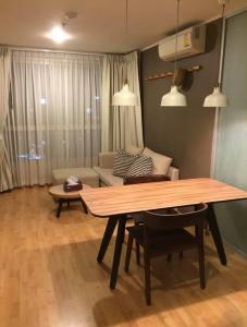 เช่าคอนโดพัฒนาการ ศรีนครินทร์ : B245 U Delight Residence Pattanakarn - Thonglor