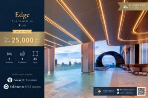 For RentCondoSukhumvit, Asoke, Thonglor : 🔥 Good price for rent, Edge Sukhumvit 23, size 45 Sq.m, Rental price 25,000 baht / month
