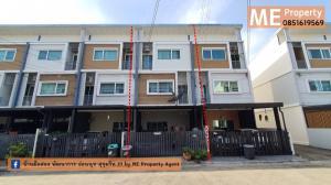 For SaleTownhousePattanakan, Srinakarin : Sell Townhouse 3fl Pattanakarn-Onnut  and Ready to move in Near BTS Onnut (TC21-20)