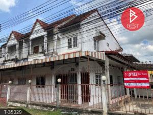 ขายบ้านราชบุรี : ขายบ้านแฝด 2 ชั้น หมู่บ้านบุษราวิลเลท บ้านโป่ง ราชบุรี
