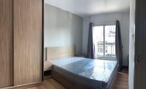 เช่าคอนโดเกษตรศาสตร์ รัชโยธิน : 1ห้องนอน ราคาน่ารักมาก เอาใจนักศึกษาสุดๆ  ChapterOne The Campus Kaset คอนโดติดถนนใหญ่📍 1 ห้องนอน ขนาด 29.5  ตร.ม. เพียง 9,500/เดือน ชั้น 4 ตึก B