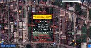 For SaleLandKasetsart, Ratchayothin : Land for sale, area 6-3-26 rai, Lat Pla Khao 66, Soi Ramintra 8, Intersection 22, Bang Khen, Ram Inthra, Ladprao.