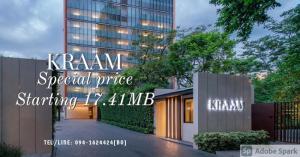 ขายคอนโดสุขุมวิท อโศก ทองหล่อ : KRAAM Sukhumvit 26 ราคาพิเศษ Special price 17.41MB ก่อน SOLD OUT!! 📲Tel/Line: K.Bo 094-1624424