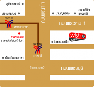 For RentCondoRatchathewi,Phayathai : Wish@Siam. Line ID: @condo6565 (with @ too)