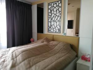 ขายคอนโดพระราม 9 เพชรบุรีตัดใหม่ : Lumpini place rama9 อยู่ชั้น 20 อาคาร C วิวสระว่ายน้ำ
