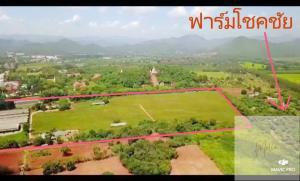 For SaleLandKorat KhaoYai Pak Chong : Beautiful plot of land for sale, access road, way to Khao Yai, Mittraphap Road, Pak Chong District, 66-1-77 rai