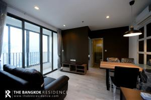 For RentCondoRama9, Petchburi, RCA : Best Deal!! 2 Beds Fully Furnished Condo for Rent Near MRT Phra Ram 9 - Ideo Mobi Rama 9 @23,000 Baht/Month
