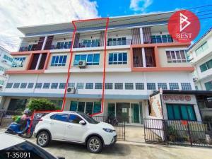 ขายตึกแถว อาคารพาณิชย์นวมินทร์ รามอินทรา : ขาย/เช่า อาคารพาณิชย์ เดอะ ครีเอเทียร์ (The Creatier) บางชัน กรุงเทพฯ