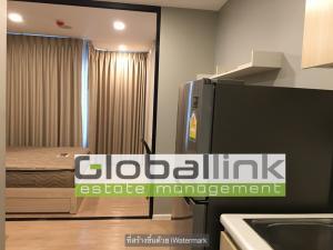 เช่าคอนโดโชคชัย4 ลาดพร้าว71 : ห้องใหม่ไม่เคยมีคนอยู่ เพียงแค่คุณถือกระเป๋ามา เข้าอยู่ได้เลย🧳🧳 ( GBL 1425) Room For Rent Project name :  วินน์โชคชัย4🔥Hot Price🔥 8,500baht