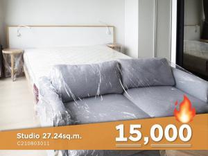 For RentCondoSukhumvit, Asoke, Thonglor : 🔥🔥Hot Price 15K 🔥🔥 Homey Studio New Condo Close to BTS Ekkamai 350 m. at New Condo Noble Ambience Sukhumvit 42 / Condo For Rent
