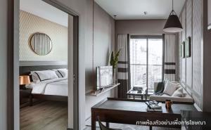 ขายดาวน์คอนโดลาดพร้าว เซ็นทรัลลาดพร้าว : ห้องใหม่จากโครงการ One Price ! ! ราคาเดียวทุกชั้น เพียง @4. 0 MB Whizdom Avenue Ratchada-Ladprao 1ห้องนอน ขนาด 30. 91ตร. ม. ติด MRT ลาดพร้าว