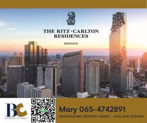 For SaleCondoSathorn, Narathiwat : The Ritz-Calton Residences🔥Rare Type / 4 Bedrooms /305.98 sq.m/High Floor/ 161 Million (Mary 0654742891)【Tel:065-4742891】