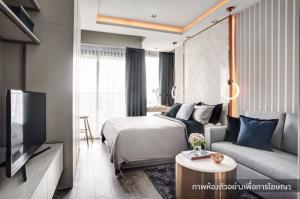 ขายดาวน์คอนโดลาดพร้าว เซ็นทรัลลาดพร้าว : One Price ห้องใหม่จากโครงการ ราคาเดียวทุกชั้น เพียง @3.3MB Whizdom Avenue Ratchada-Ladprao ห้อง สตูดิโอ ขนาด 28.35 ตร.ม. ติด MRT ลาดพร้าว Free all ( ค่าส่วนกลาง 1 ปี, เงินกองทุนฯ และ ค่าธรรมเนียมการโอนกรรมสิทธิ์)