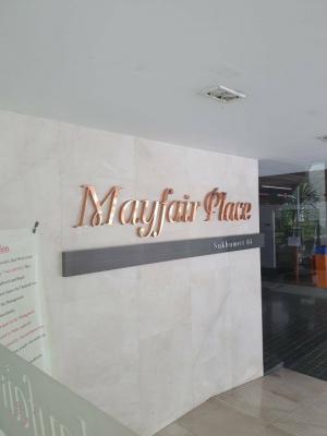 เช่าคอนโดอ่อนนุช อุดมสุข : Mayfair Place condo