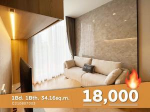 For RentCondoSukhumvit, Asoke, Thonglor : 🔥🔥Hot Price & Nice Decorate 1 Bed Good Location BTS Asok & MRT Sukhumvit 500 m. at Condo Noble BE19 / Condo For Rent