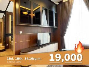 For RentCondoSukhumvit, Asoke, Thonglor : Modern Style 1 Bed Unit Good Location Close to BTS Asok & MRT Sukhumvit at Condo Noble BE19 / Condo For Rent
