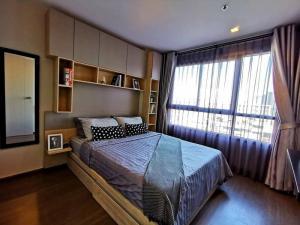 เช่าคอนโดอ่อนนุช อุดมสุข : คอนโดให้เช่า Ideo Sukhumvit 93 BA21_08_248_05 ห้องสวย เครื่องใช้ไฟฟ้าครบ ราคา 15,999 บาท