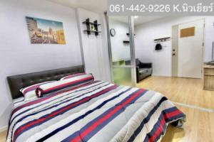 For RentCondoOnnut, Udomsuk : Condo for rent Lumpini Ville On Nut 46 27 sq m. Super cheap price ready to move in. Reduced to 6500 ฿ Close to BTS and Seacon Srinakarin