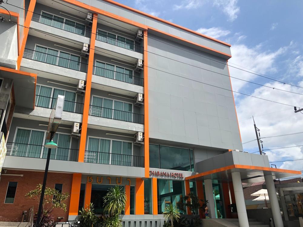 ขายขายเซ้งกิจการ (โรงแรม หอพัก อพาร์ตเมนต์)ภูเก็ต ป่าตอง : SALE CHABANA KAMALA HOTEL in Phuket 69 ห้อง 190 ล้าน ใกล้หาดกมลา