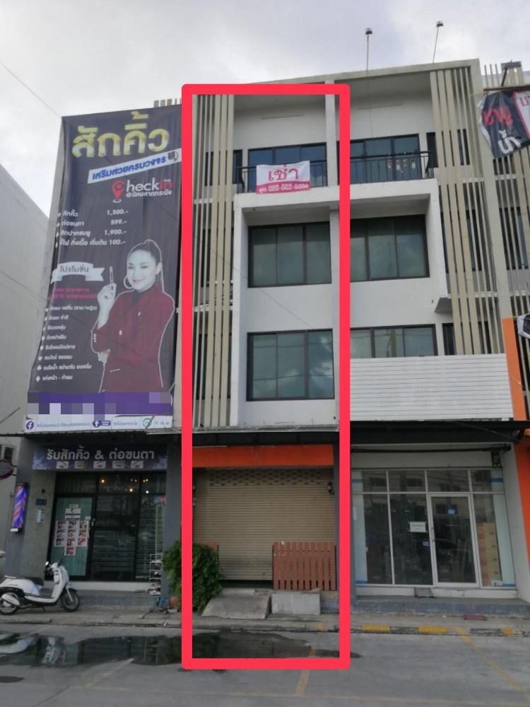 เช่าตึกแถว อาคารพาณิชย์ลาดกระบัง สุวรรณภูมิ : ปล่อยเช่าอาคารพาณิชย์ Fifth Avenue Lat Krabang ใกล้นิคมลาดกระบัง
