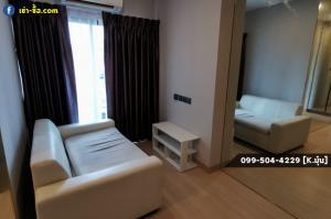 "For RentCondoRama9, RCA, Petchaburi : Condo For Rent | The Best Value In The Building, The View With The Wind ""Lumpini Park Rama9-Ratchada"" 24 sqm. Near MRT Phetchaburi"