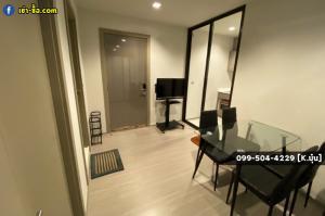 "For RentCondoRama9, RCA, Petchaburi : Condo For Rent | 2 Bathrooms, 1 Bathroom ""Life Asoke-Rama9"" 35 sqm. Near MRT Rama 9"