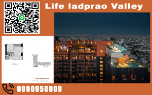 For SaleCondoLadprao, Central Ladprao : Rare item🔥Life ladprao Valley 1 bed 35 sq.m. Selling Price : 5,190,000 Mb. 📍call/line : 0990950009
