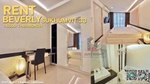 For RentCondoSukhumvit, Asoke, Thonglor : For rent Beverly sukhumvit 33 1bedrooms, 1bathroom, 42 sqm. / only 14,500m.