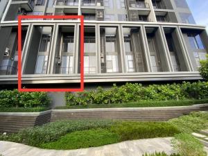 ขายดาวน์คอนโดเกษตรศาสตร์ รัชโยธิน : Centric Ratchayothin **Rare 'Loft' Unit**, Great View, Good Price
