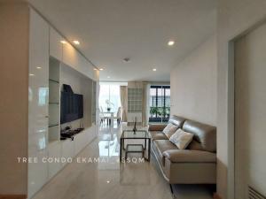ขายคอนโดสุขุมวิท อโศก ทองหล่อ : ⭐🚩Tree Condo Ekamai (Corner Room)(Sukhumvit 40) For Sale (H1309) Close to Gateway Ekamai.