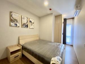 For RentCondoRamkhamhaeng, Hua Mak : *** (2 Bedrooms) Condo for rent : Metris Rama 9-Ramkamhaeng ***