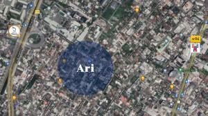 ขายที่ดินอารีย์ อนุสาวรีย์ : ขายที่ดิน ถนนอารีย์สัมพันธ์ เหมาะสำหรับทำที่อยู่อาศัย หรือ Hostel!