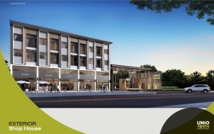 ขายบ้านรังสิต ธรรมศาสตร์ ปทุม : Unio Town ลำลูกกา คลอง4 โปรโมชั่นลดประชดโควิด ราคาเริ่มต้นเพียง 2.69 ล้านบาทเท่านั้น